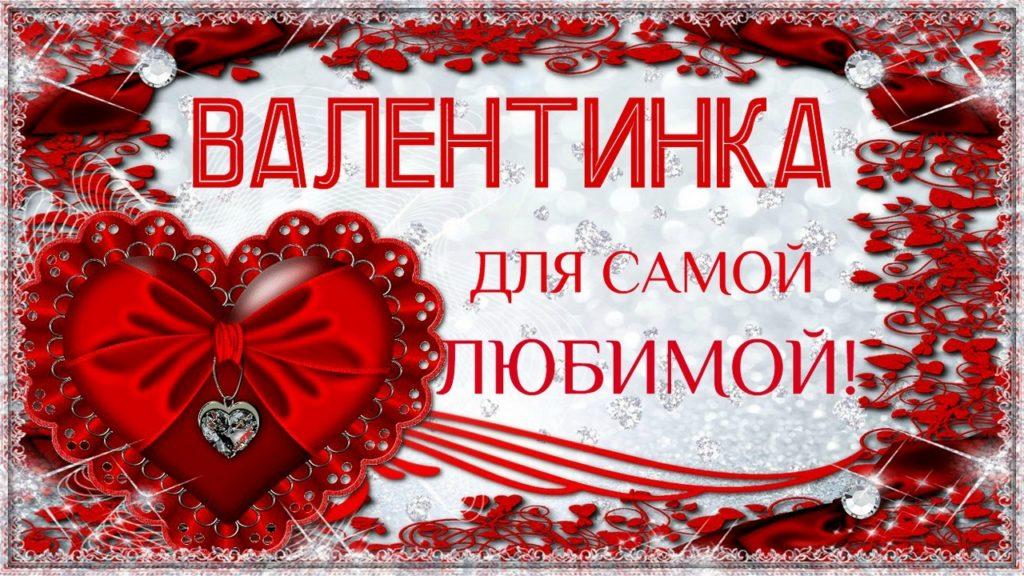 Открытки, голосовую открытку для любимого