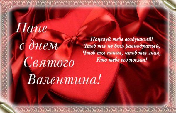 Поздравление с днем рождения на польском работать над
