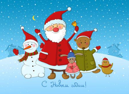 Картинки, открытки с новым годом детские