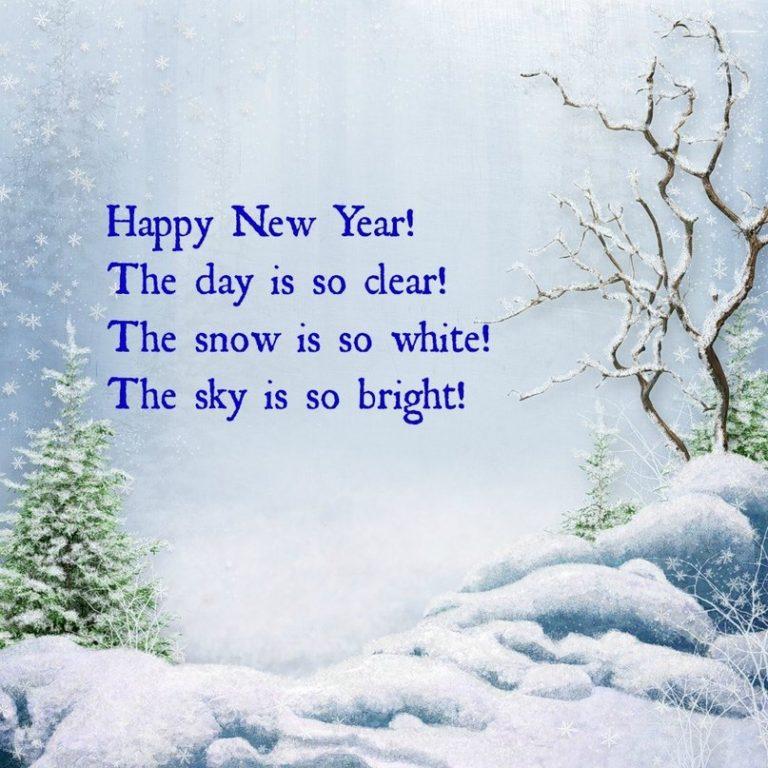 стихотворение на английском с новым годом с переводом меня есть