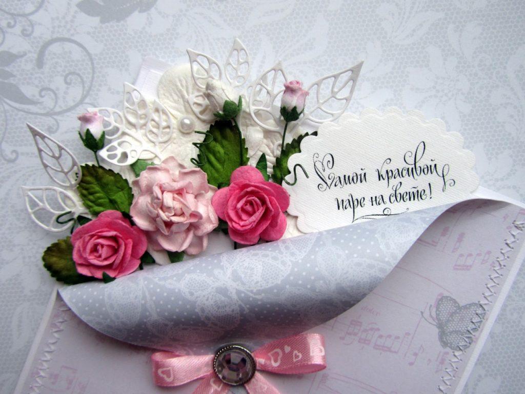 самые красивые открытки с днем свадьбы вязала, инста много