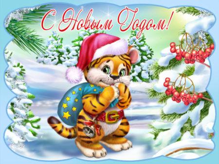 Поздравление с новым годом рисунки детей