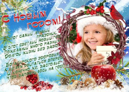 Новогоднее поздравление детям картинки, смешные лица детей