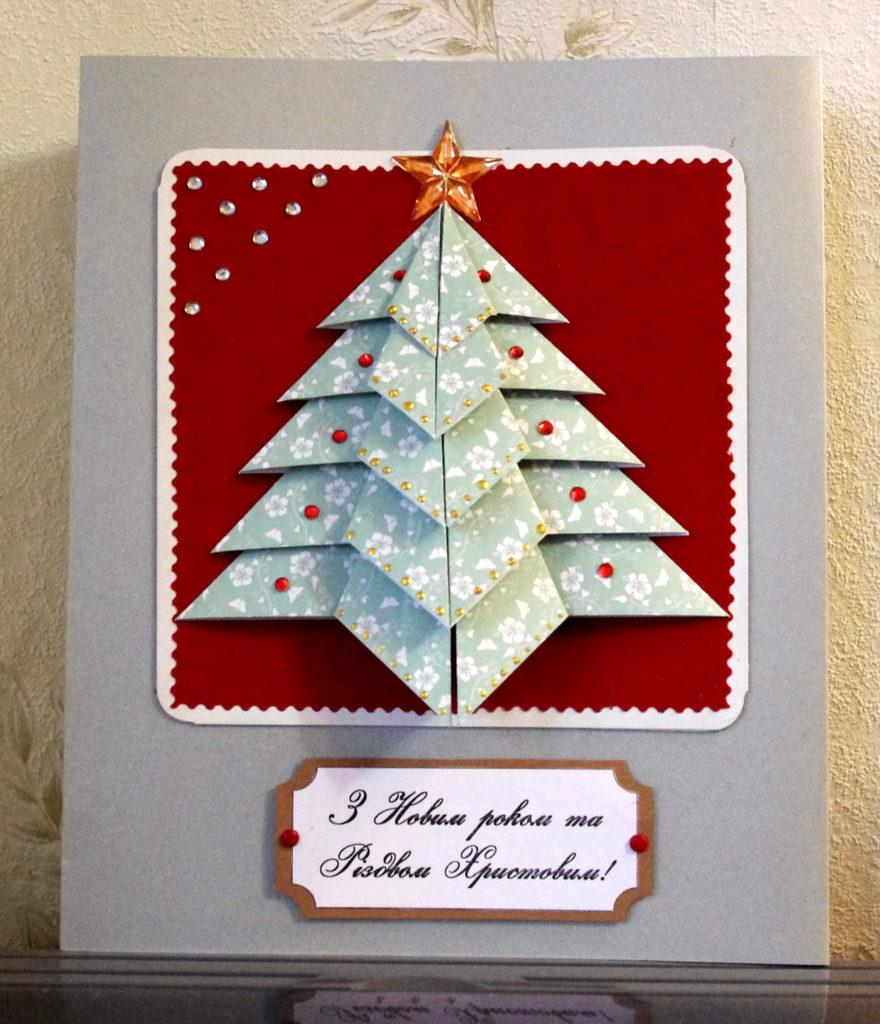 Рождественские открытки из бумаги своими руками, открытка своими