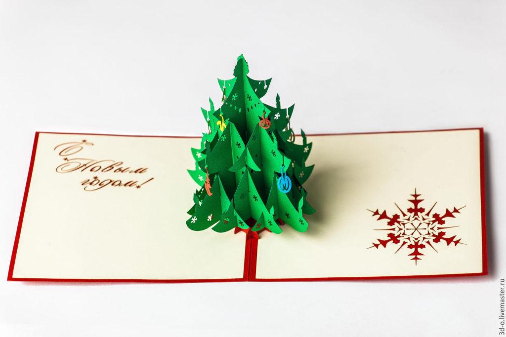Прикольные, новогодняя три д открытка с детьми