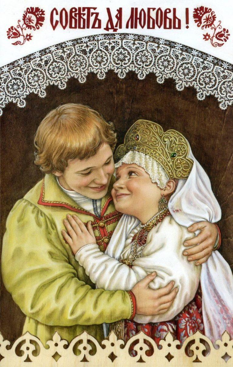 Советские открытки с годовщиной свадьбы, поздравляем маму