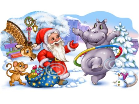 Картинки с новым годом детские прикольные