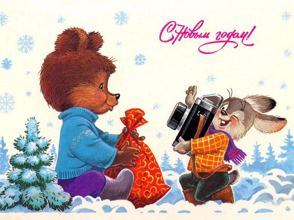 Новогодние старые открытки в картинках детские