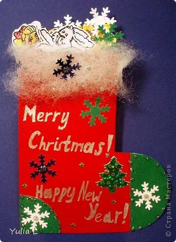 Рождественская открытка по английскому языку 3 класс своими руками