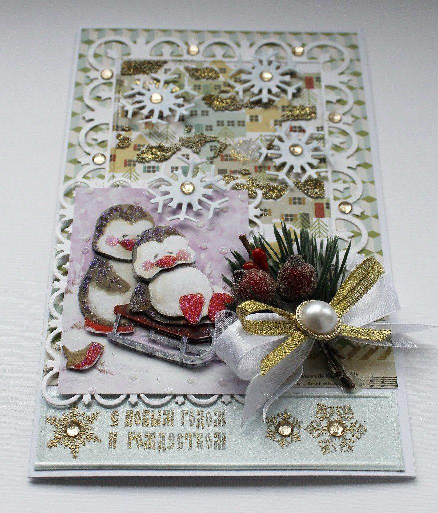 Фото скрапбукинг открытки на новый год своими руками фото, день