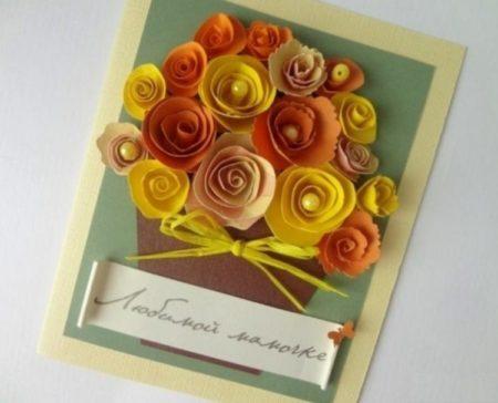 Как сделать красивую открытку из бумаги на день рождения маме