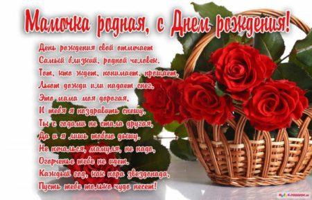 pozdravleniya-s-dnem-rozhdeniya-zhenshine-tatarskie-otkritki foto 13