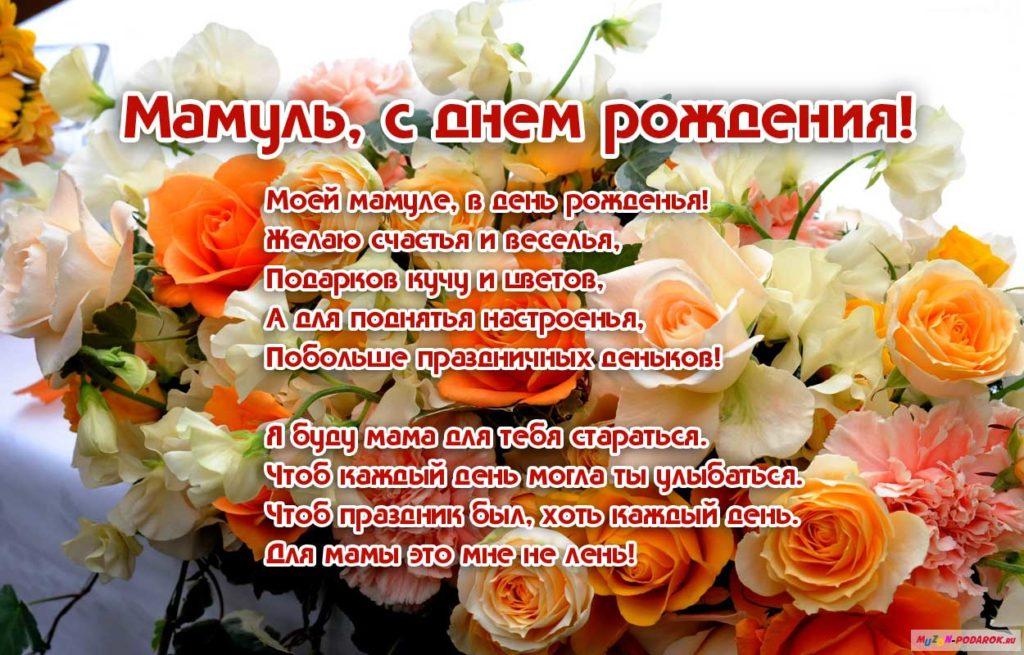 Сирены, открытка с днем рождения маме юбилей