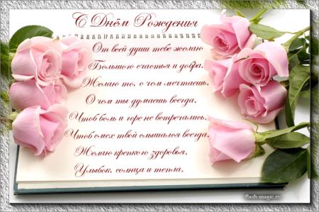 otkritki-s-dnem-rozhdeniya-bez-pozdravlenij