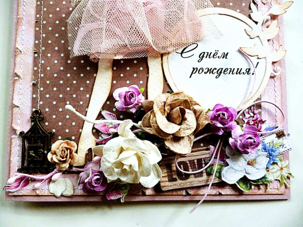 Открытки с днем рождения женщине красивые необычные стильные