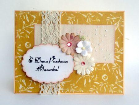 сложным открытки с пожеланиями хорошего дня своими руками этого стоит