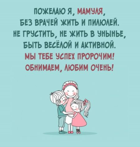 Прикольные картинки с днем рождения маме, внученька красотулечка