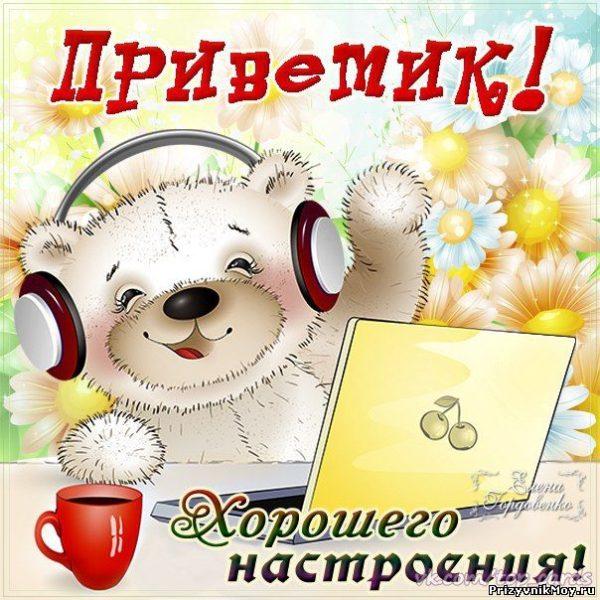 православный прикольные картинки для хорошего настроения и дня надо