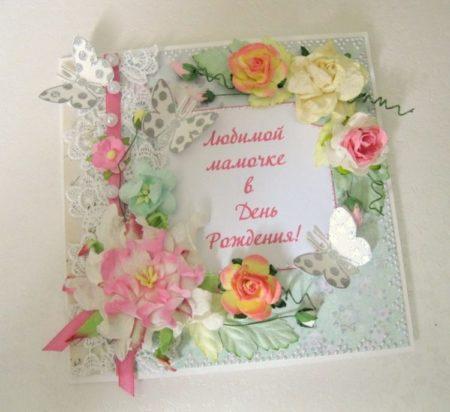 Идеи открыток скрапбукинг на день рождения маме, днем рождения часы