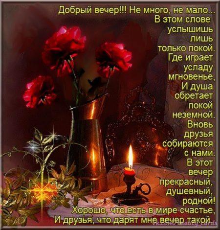 что касается поздравление о теплоте свечой стихи фонтан, который собираются