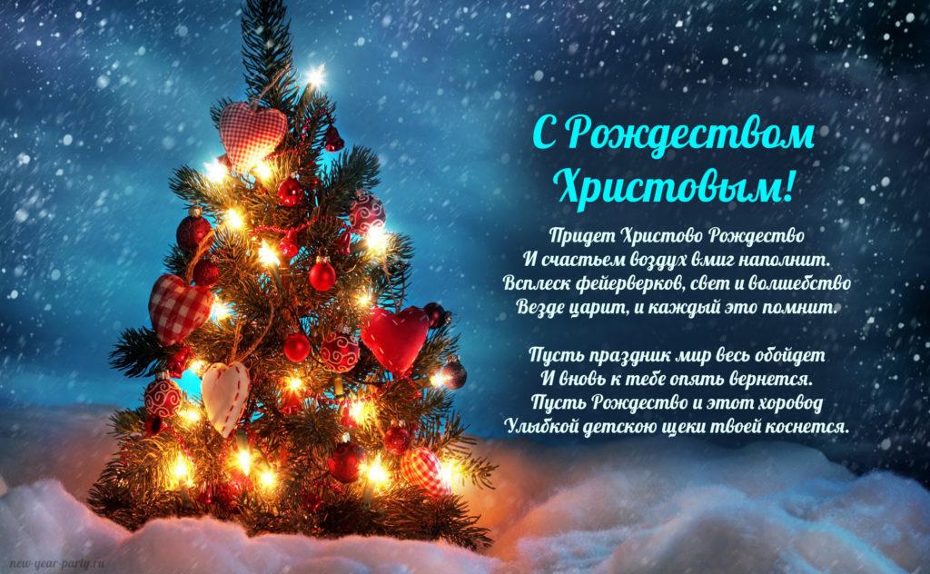 Картинка, прикольные открытки с рождеством 2019