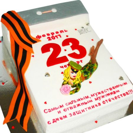 Открытки на торт 23 февраля