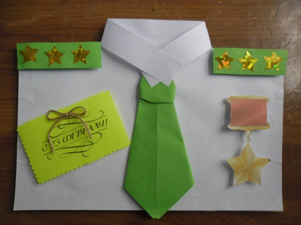 Дня картинки, открытка для папы сделать с ребенком