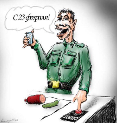 Смешная рисунки, картинка с 23 февралем приколы