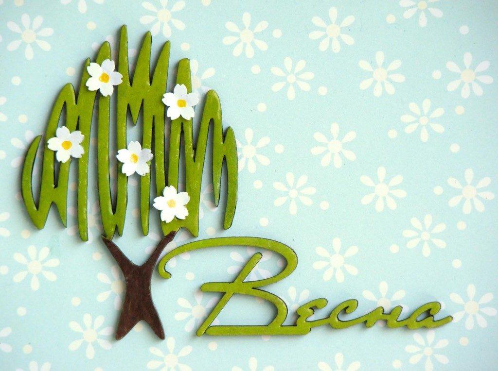 Картинки весна надпись, картинки