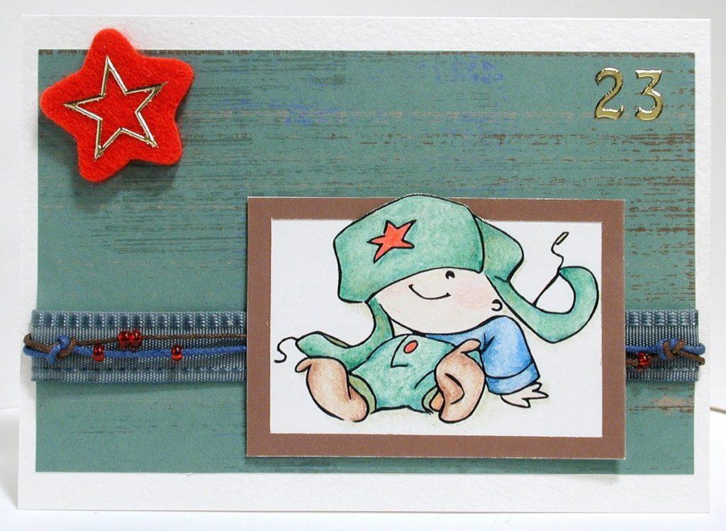 Нарисовать открытки на 23 февраля своими руками в детском саду, открытки дню защитника