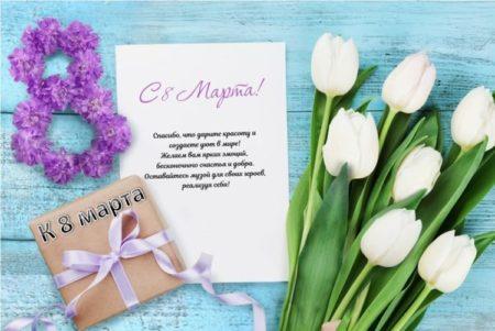 создают открытки к праздникам на нашем сайте орхидея носит скромный