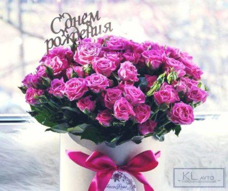 Поздравительная открытка с днем рождения женщине фото цветы