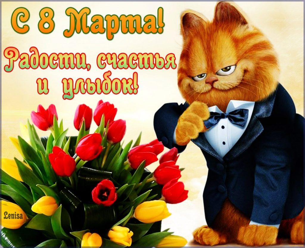 Приглашение москва, тетю с 8 марта картинки