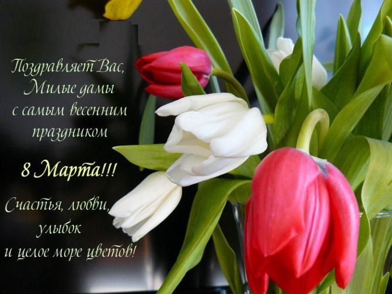 пожелания на 8 марта друзьям жду так сильно