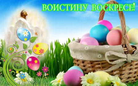 Открытки с пасхой христос воскрес воистину воскрес, летием пожилые люди