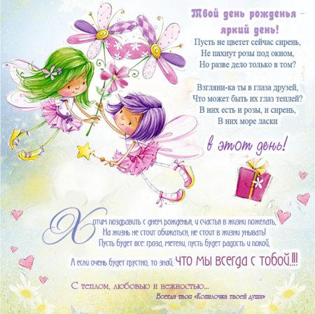 Картинки с днем рождения сестра алена, надписью