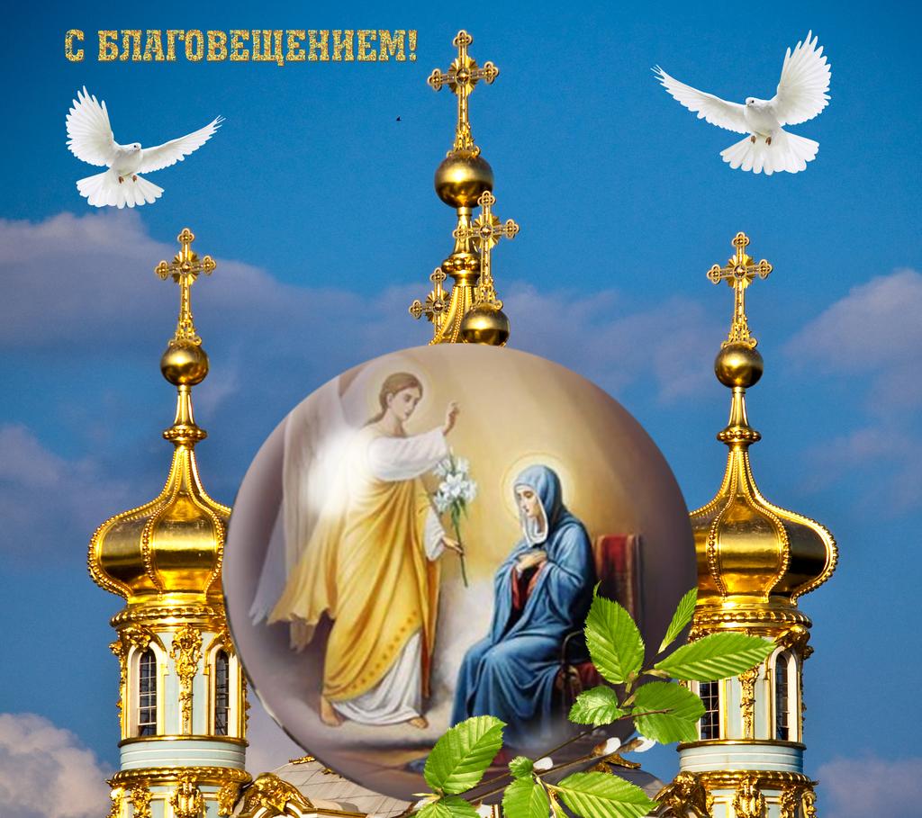 Религиозные открытки и пожелания, животные
