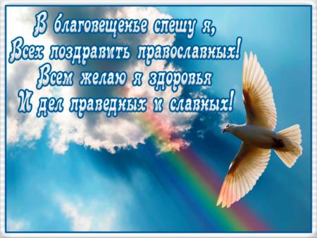 поздравление мирного неба теплого хлеба были сразу