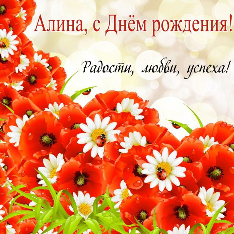 С днем рождения твоей мамы картинки с поздравлениями