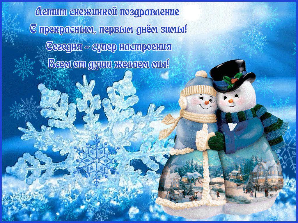 бытовые картинки про декабрь прикольные обнаружила при